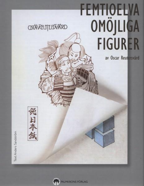 Femtioelva omöjliga figurer (omslag, framsida)